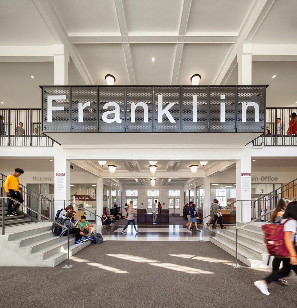 Franklin High School atrium